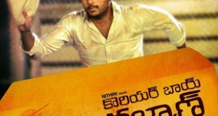 Courier Boy Kalyan 2015 Telugu Movie Review and Story