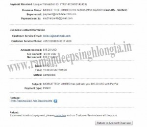 Yeahmobi Payment Proof or Paypal
